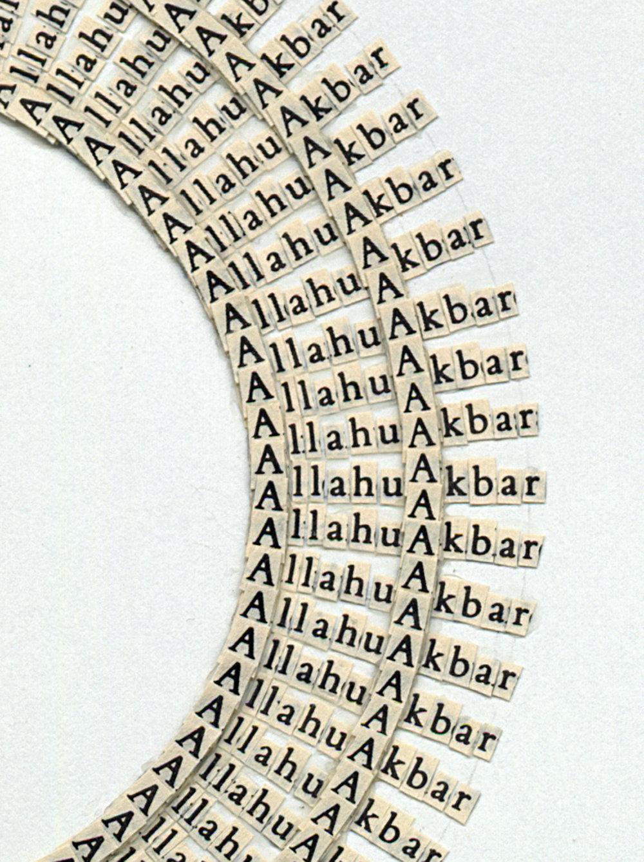 Allahu Akbar circle (detail).jpg