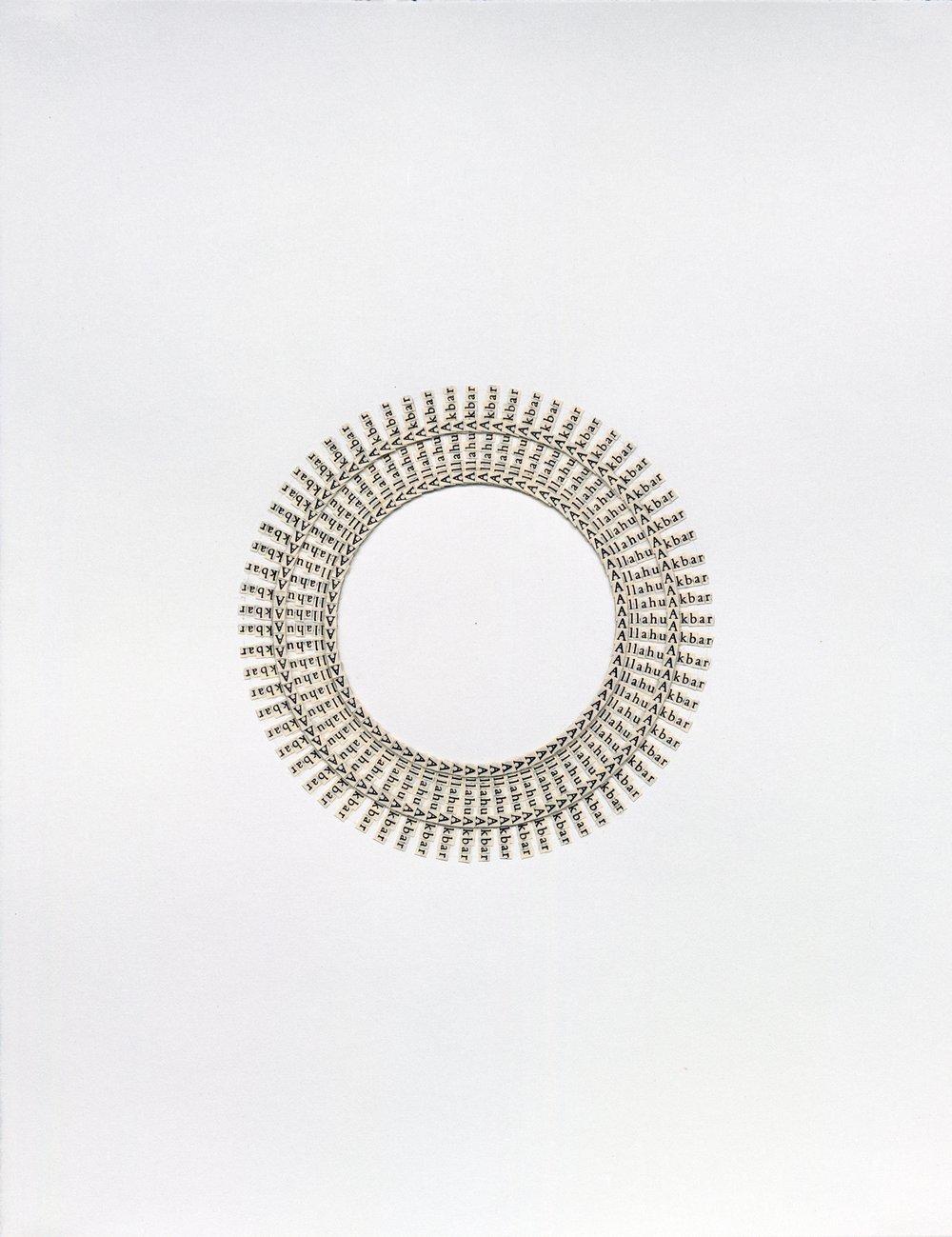Allahu-Akbar-(circle).jpg