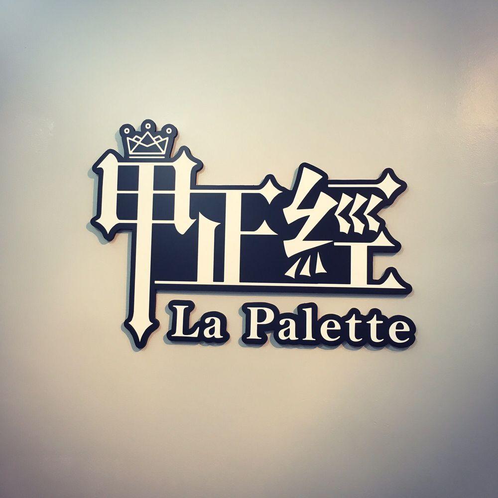 LP Logo.jpg