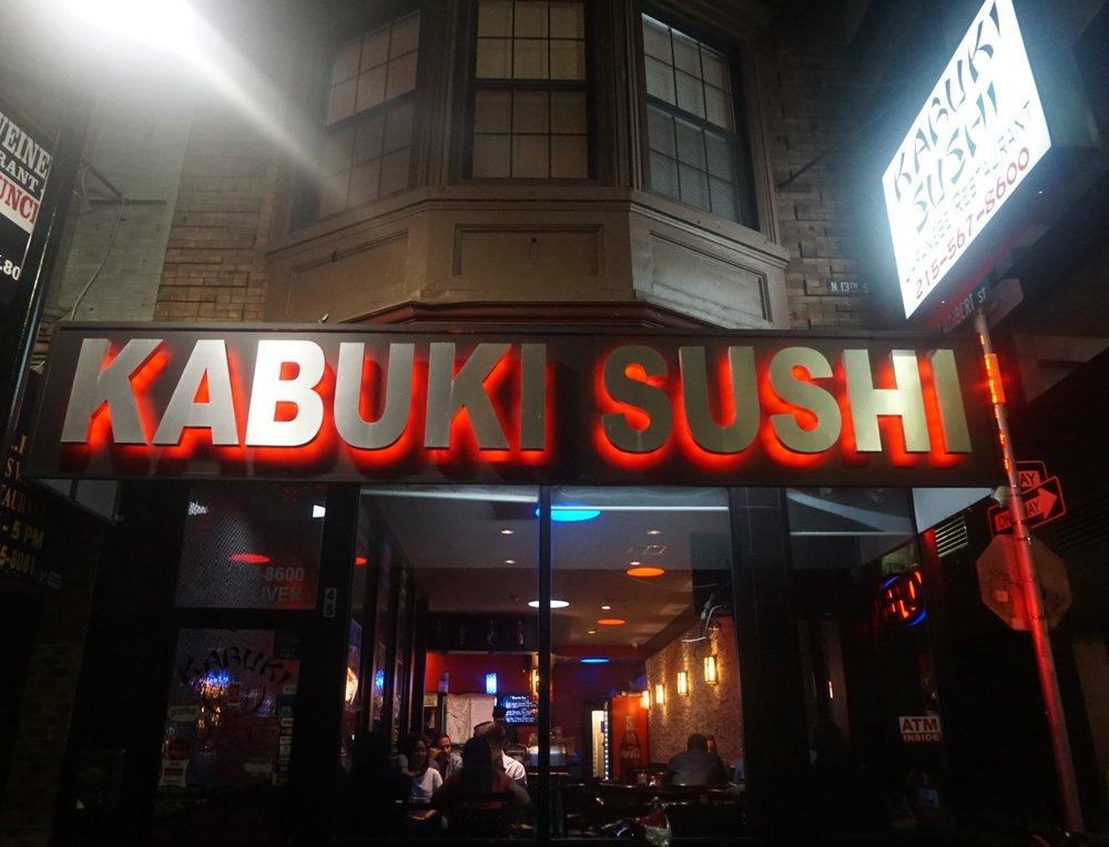 Kabuki StoreFront.JPG