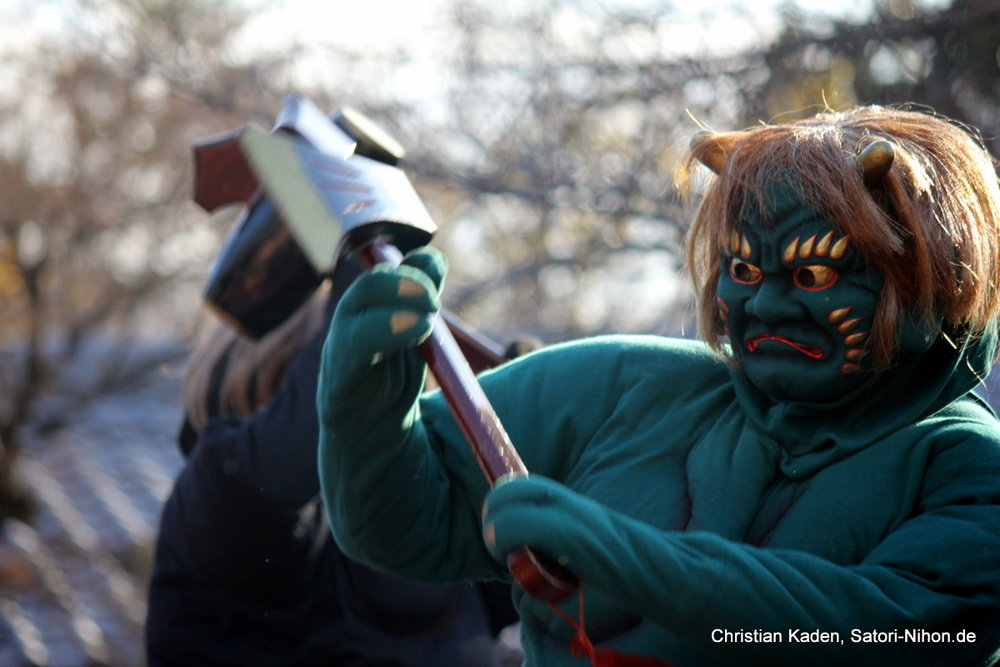 Setsubun festivities at Rozanji Temple in Kyoto, Japan. (Photo: ©Christian Kaden /  www.Japan-Kyoto.de , Creative Commons)