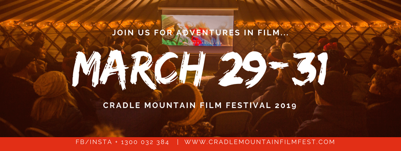 CMFF19 March 29-31.png