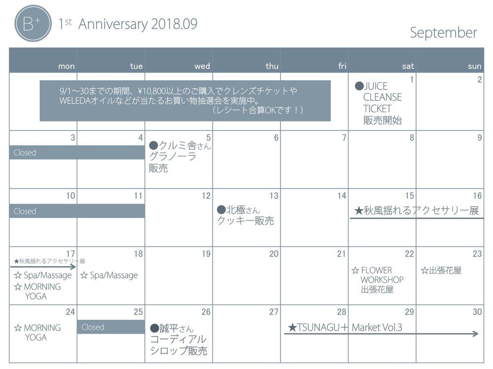 Anniversary Calender2018.jpg