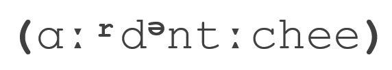 Ardenci Stressed syllables.jpg
