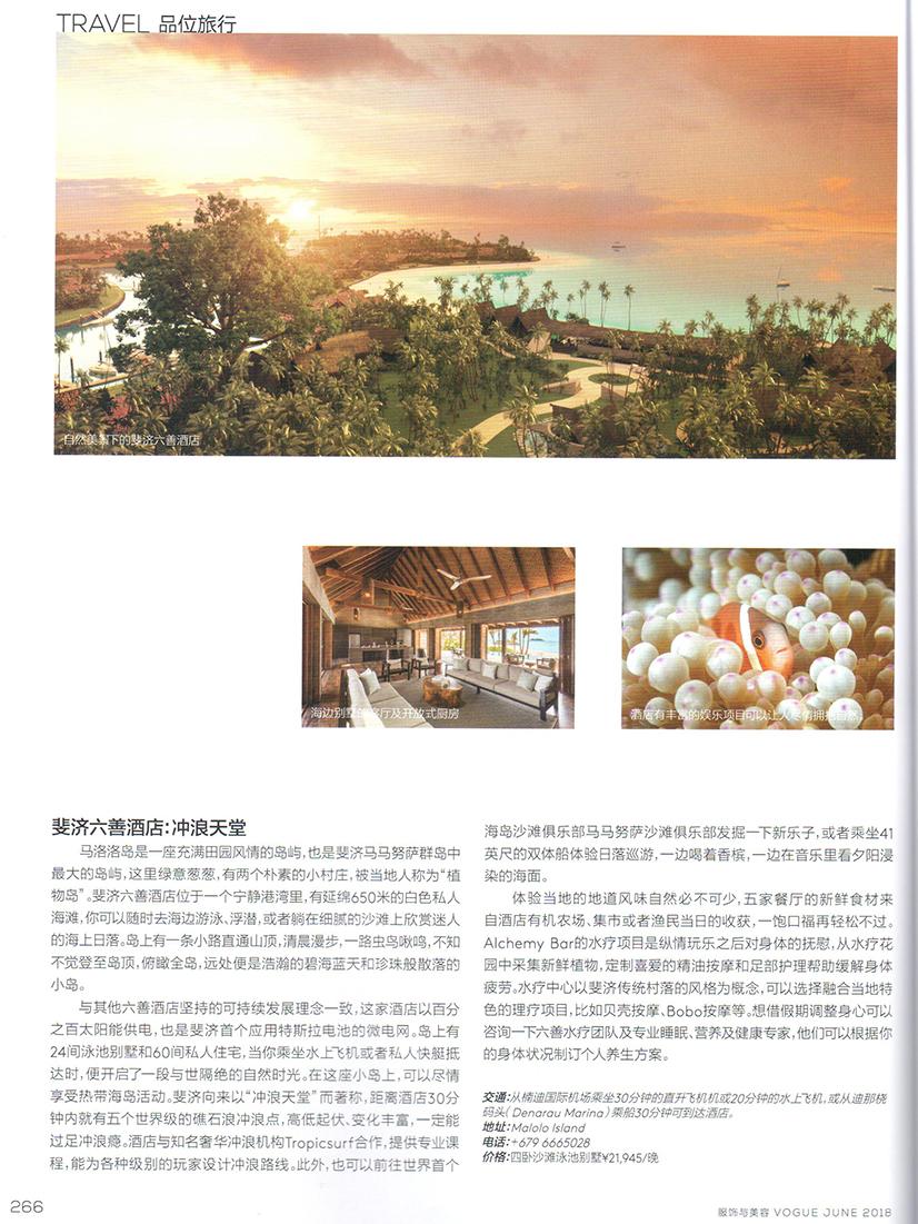 SSFIJI_VOGUE CHINA_JUNE_P.266.jpg