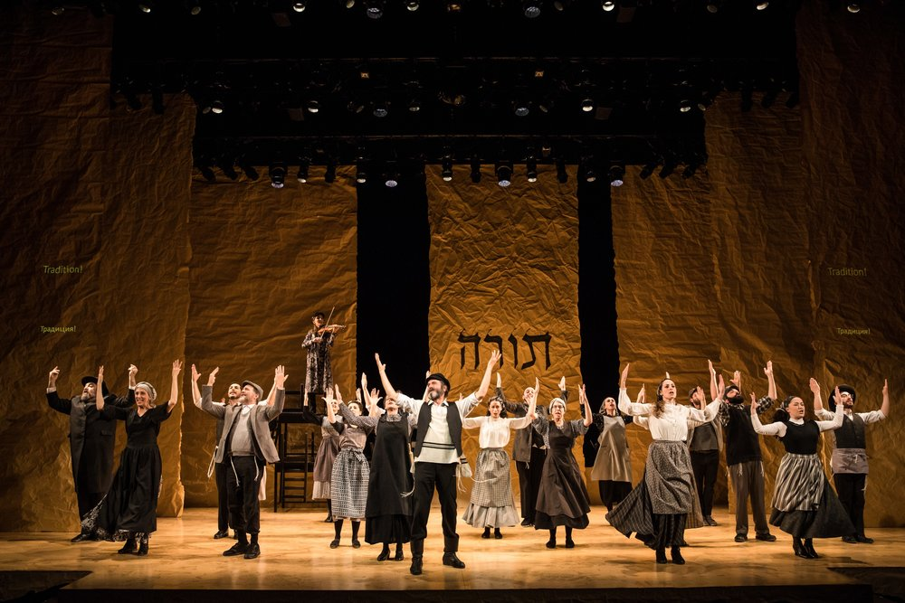 """The company of """"Fiddler on the Roof in Yiddish"""". Photo Credit: Matthew Murphy"""