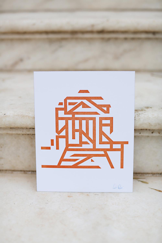 geometric rotunda orange.jpg