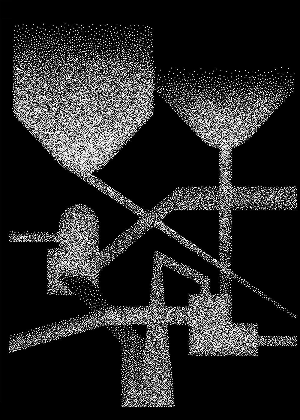 Atmospheric Image 01-edit.jpg