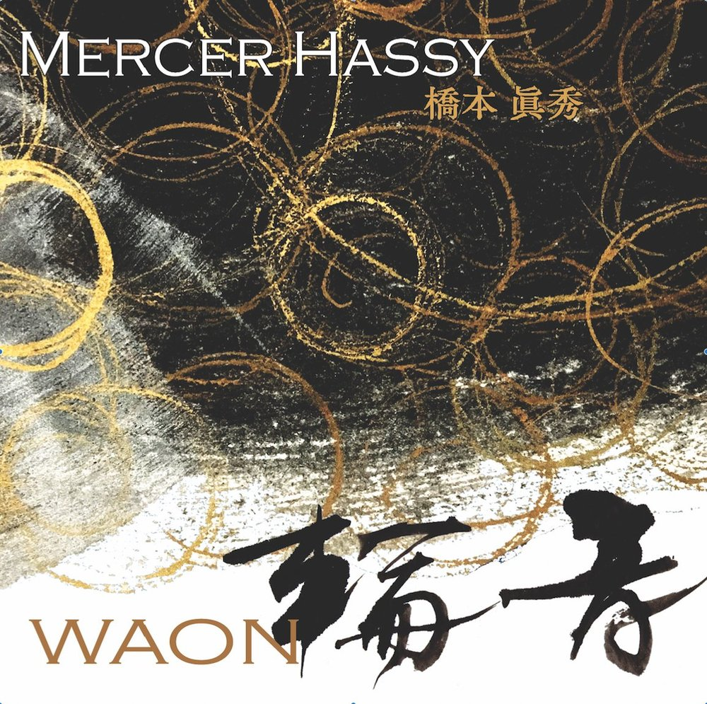Waon - Waon is a circle of harmonic notes. I wanted to create Japanese influenced Western music using beautiful Japanese traditional instruments and melodies. I started thinking that this is my way to repay and show gratitude to music…by making a CD and giving it to friends and family as a token and evidence of my life.Peter Erskine (Drums)Alan Pasqua (Piano)Damian Erskine (Bass)Tiger Okosh (Trumpet. F.Hr)木原朋子(箏)菅原久仁義(尺八)Nori Tani (Flute)Paul Cartwright (1st Violin)Ina Veli (2nd Violin)Lauren Baba (Viola)Artyom Manukyan (Cello)Hiro Morozumi (Piano)Jim Thompson (Shakuhachi)