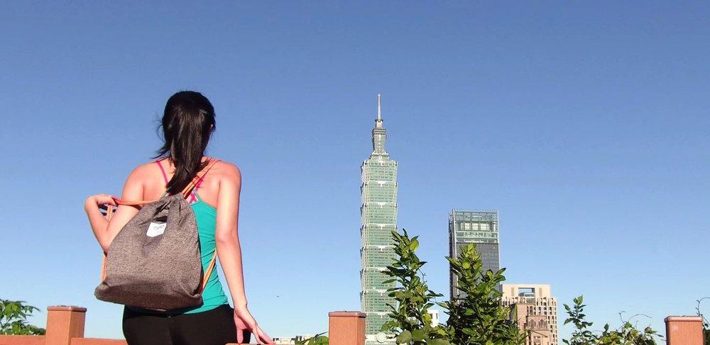 Roam to Taipei