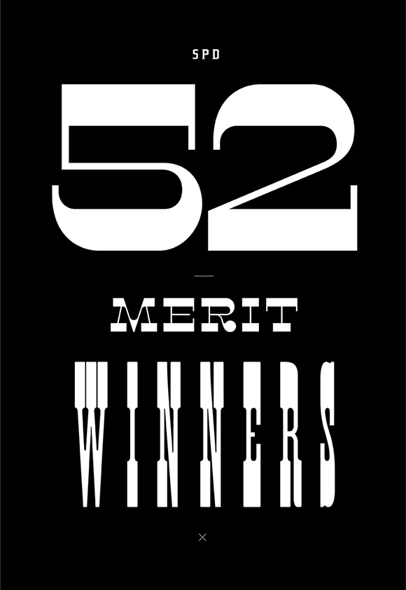 52_MERITS.jpg
