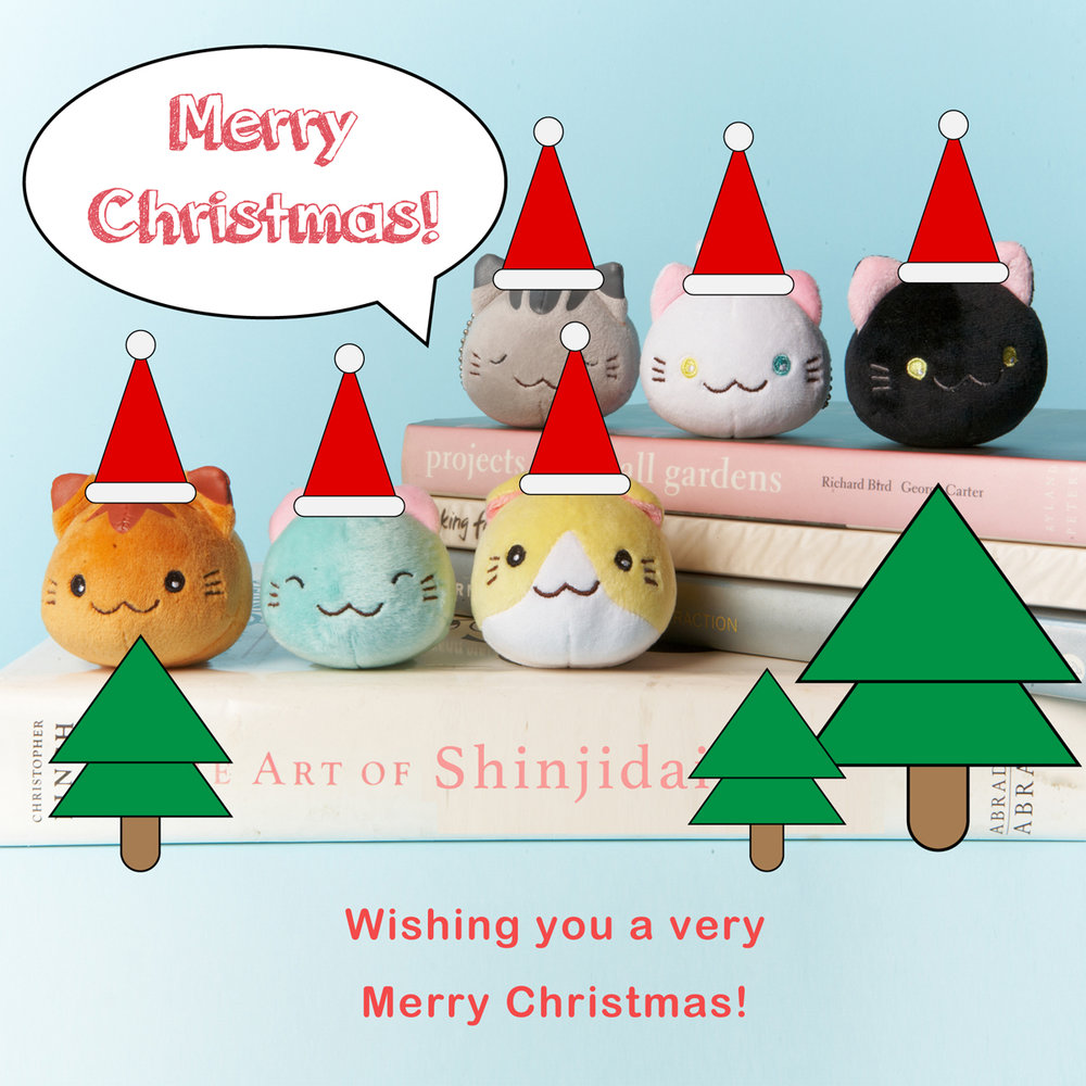 2017 Christmas Greeting - Cat Friends Plush - DOWNLOAD