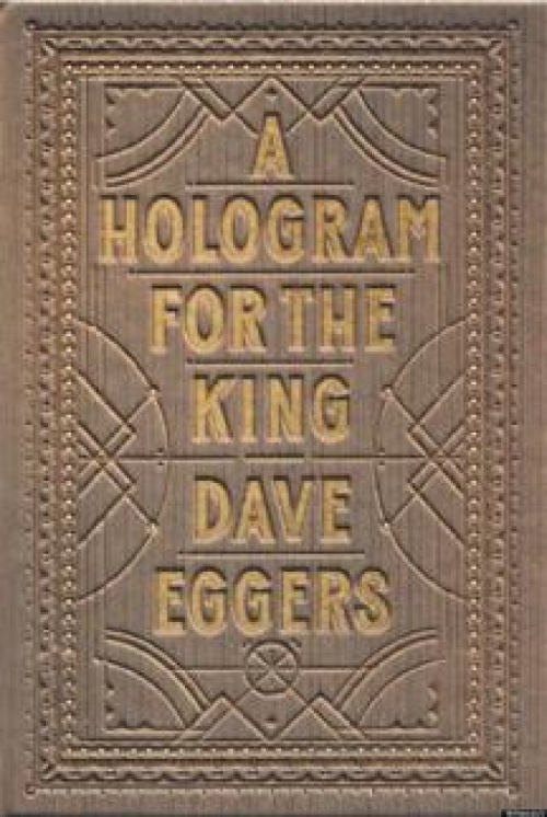a-hologram-for-the-king-book-cover.jpg