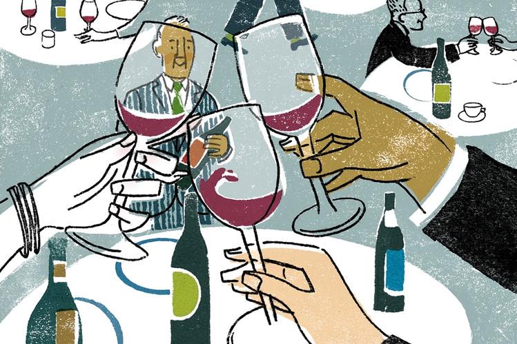 wsj-wine.jpg