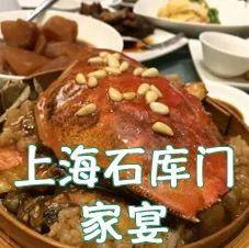 """- 连续三年在日本美食大赛获得金奖的""""石库门招牌红烧肉"""",经过小火慢炖而成。酥而不烂,甜而不粘,入口即化!石库门是小编最爱的上海本帮菜,他家每一道菜的味道都是在别的地方吃不到的哦~"""