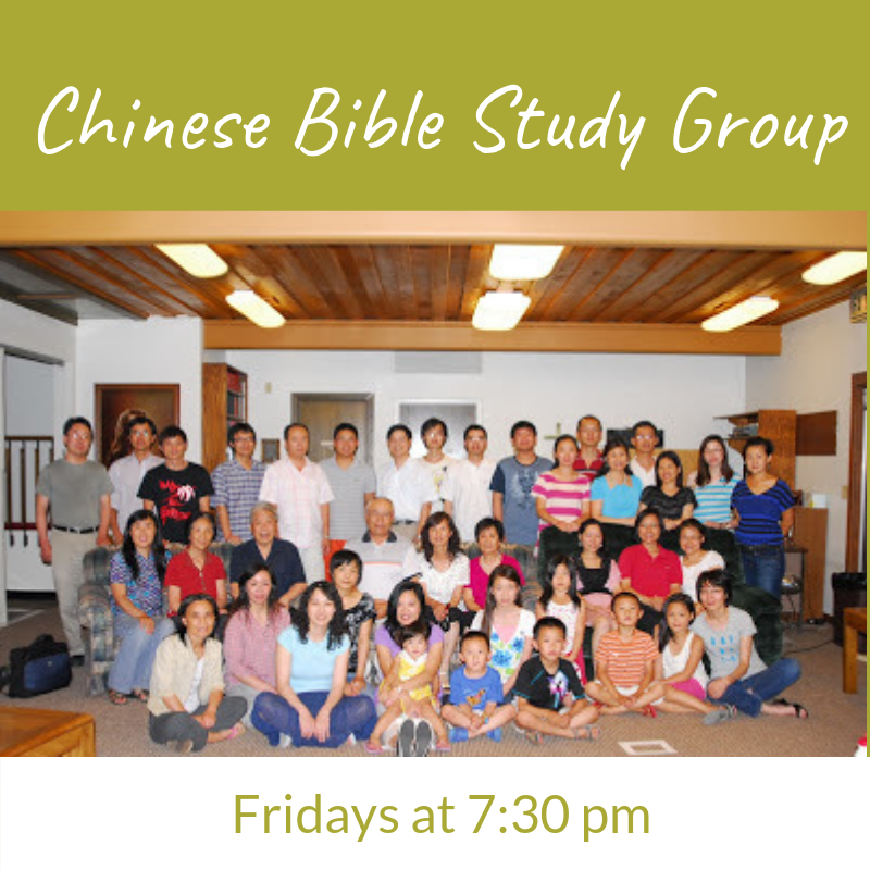 Chinese Bible Study Group.png