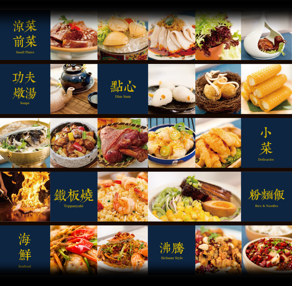 無框 food-book 22th May2017-All.jpg