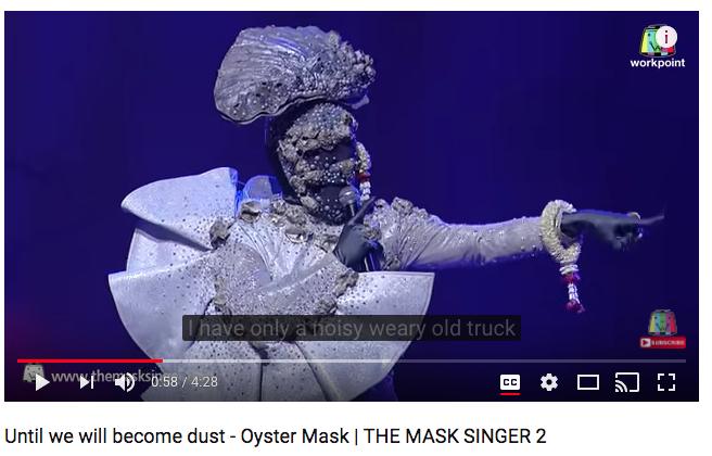 - De meest populaire video van 2017 wereldwijd was deze gemaskeerde zanger. Momenteel staat de teller op ruim 230 miljoen views:https://www.youtube.com/watch?v=8rRfqWcz-mw