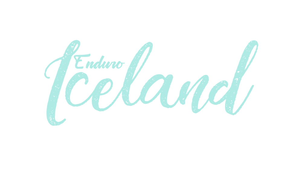 iceland video opener logo.png
