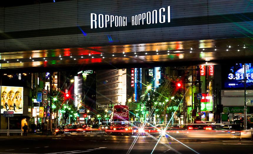 Roppongi / Azabu-Juban -