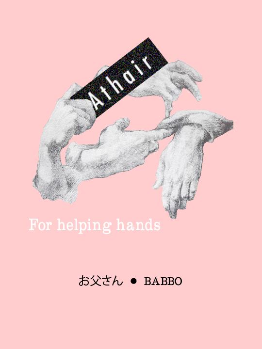 AAMock.Hands.png