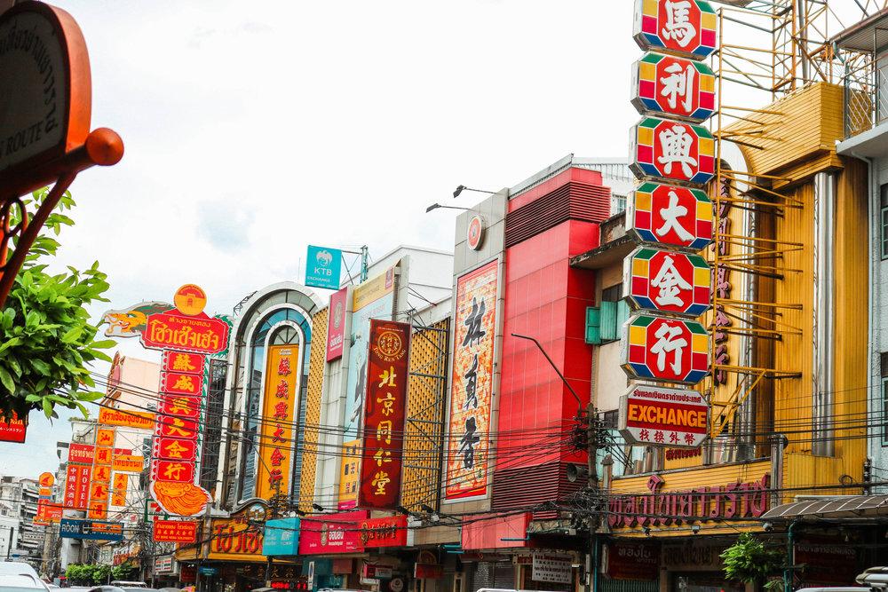 6 China Town-2.jpg