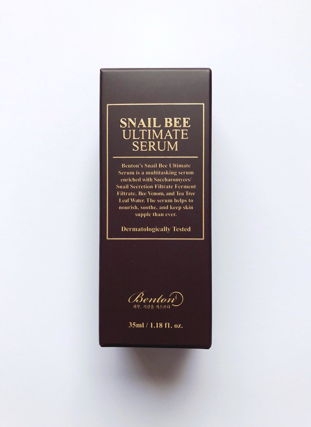 Product Review Benton Snail Bee Ultimate Serum Devoted To Dew High Content Essence 5 Gram Img 9604