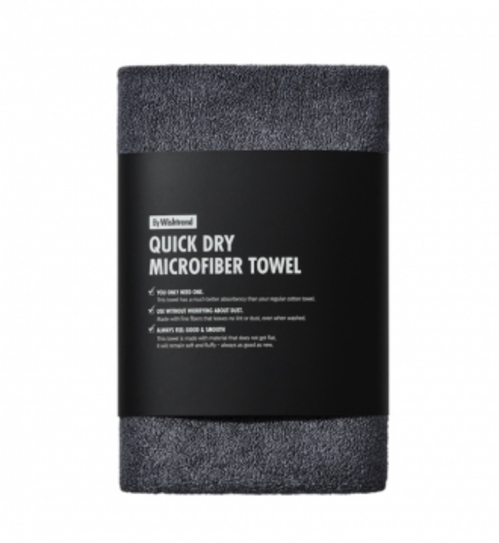 ByWishrend Quick Dry Microfiber Towel