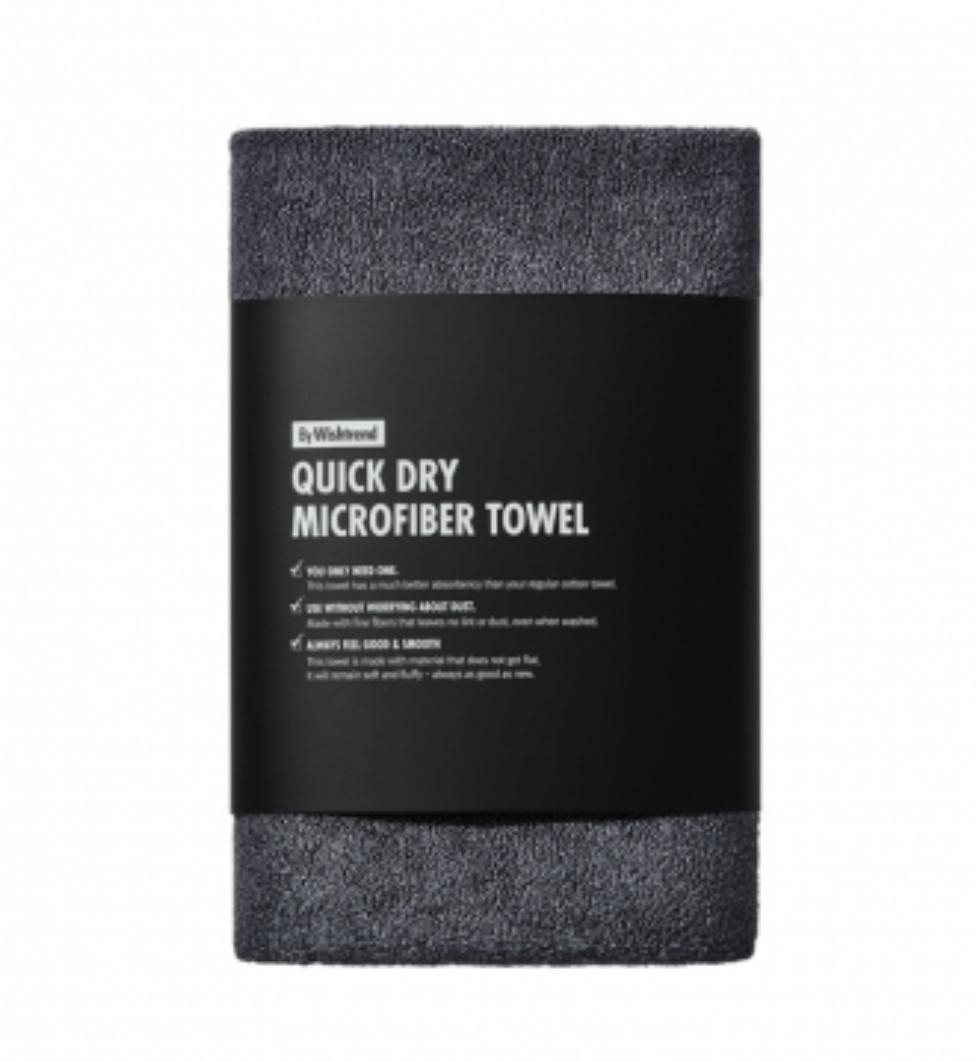 ByWishrend Quick Dry Microfiber Towel