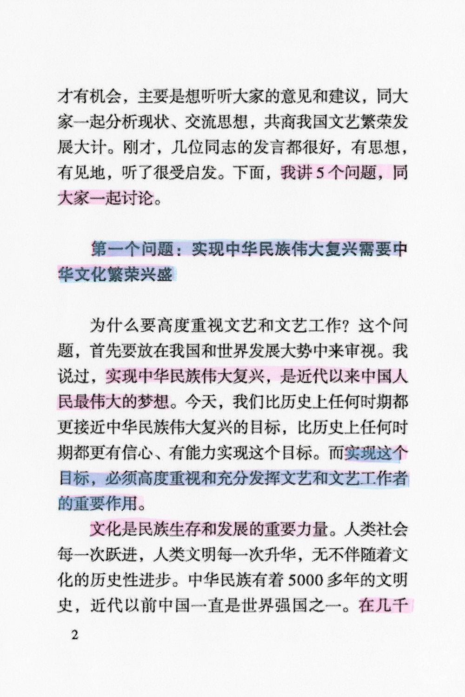 Xi2-3-3.jpg