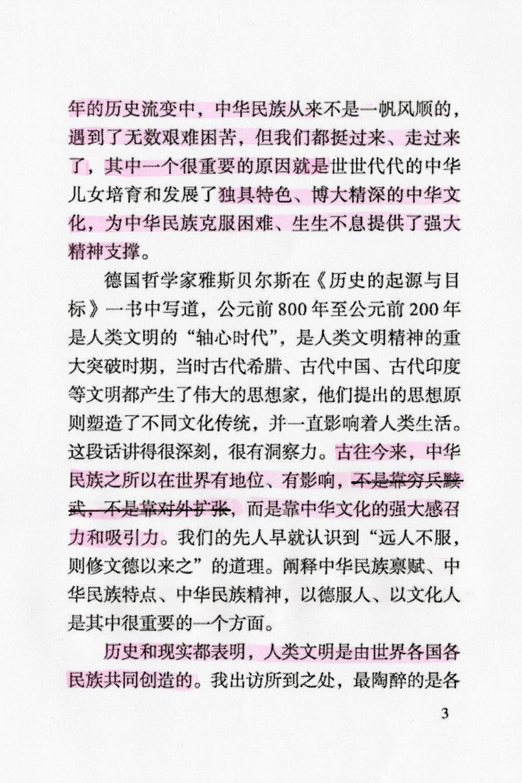 Xi2-3-4.jpg