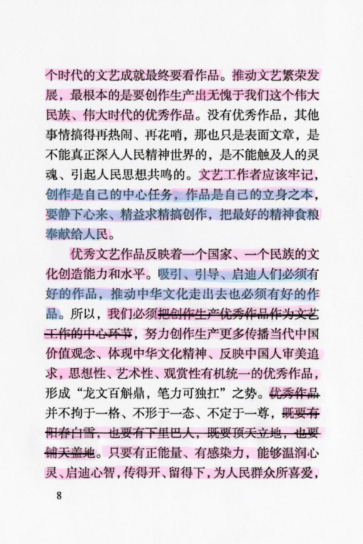 Xi2-3-9.jpg