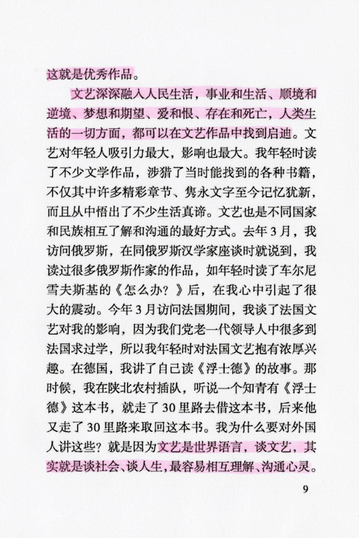Xi2-3-10.jpg