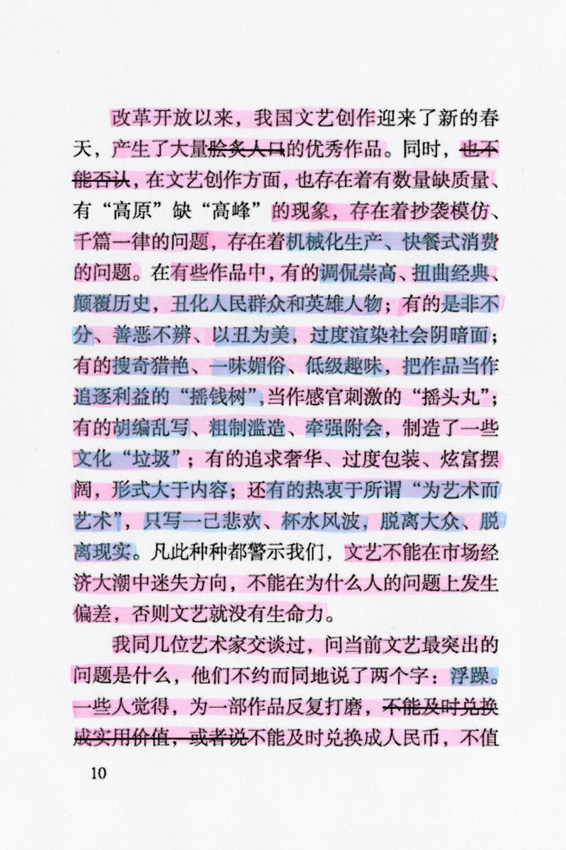 Xi2-3-11.jpg