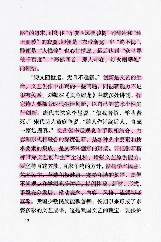 Xi2-3-13.jpg