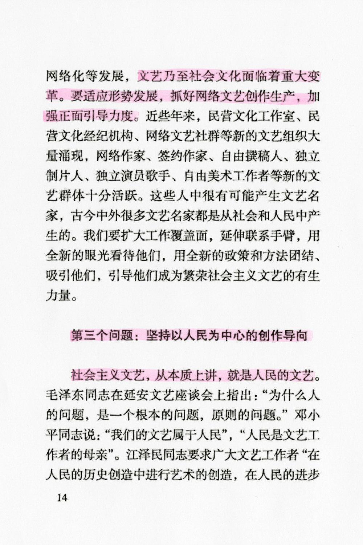 Xi2-3-15.jpg