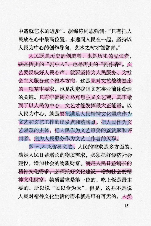 Xi2-3-16.jpg