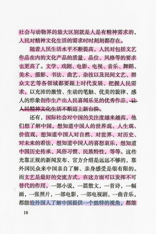 Xi2-3-17.jpg