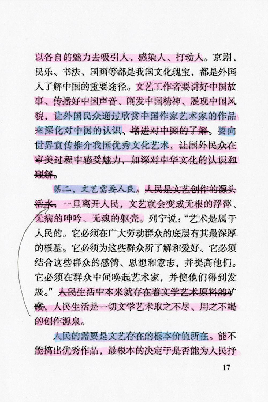 Xi2-3-18.jpg