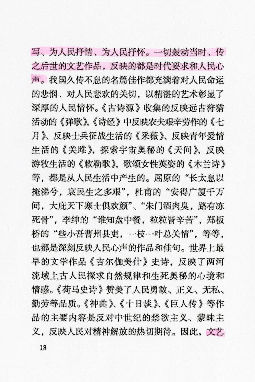 Xi2-3-19.jpg