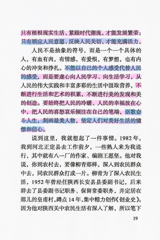 Xi2-3-20.jpg