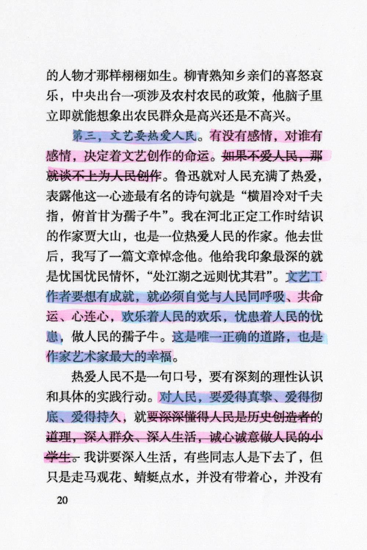 Xi2-3-21.jpg