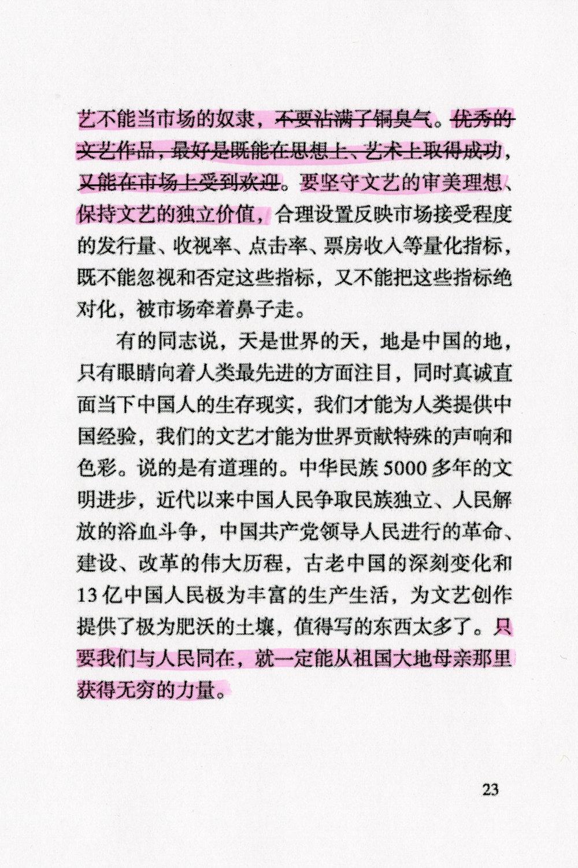 Xi2-3-24.jpg