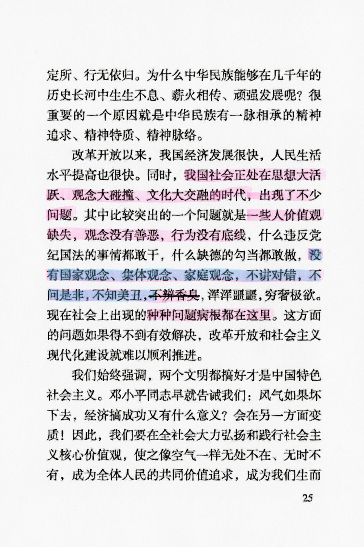 Xi2-3-26.jpg