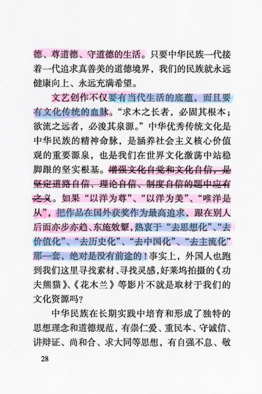 Xi2-3-29.jpg