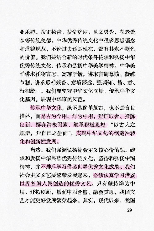 Xi2-3-30.jpg