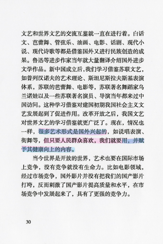 Xi2-3-31.jpg