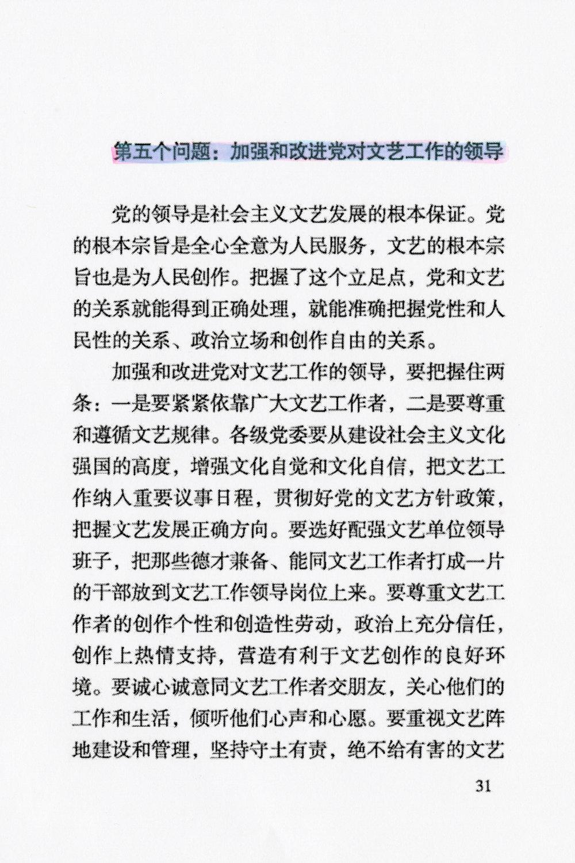 Xi2-3-32.jpg