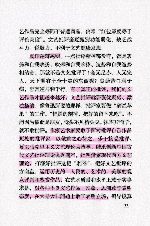 Xi2-3-34.jpg