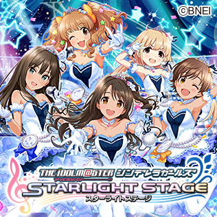 StarlightStage.png